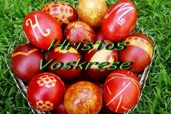 pravoslavni_uskrs_cestitka