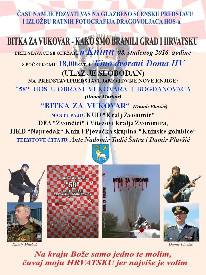 Glazbeno scenska predstava i izložba ratnih fotografija dragovoljaca HOS-a