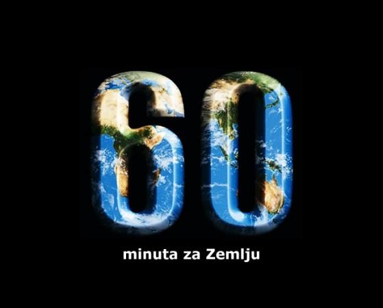 sat-za-zemlju-559×450