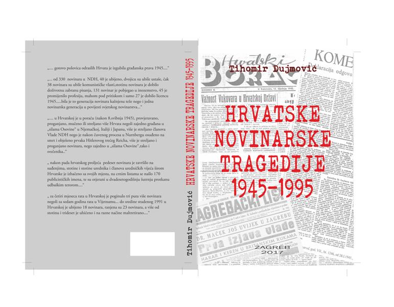 """""""Hrvatske novinarske tragedije 1945-1995"""""""