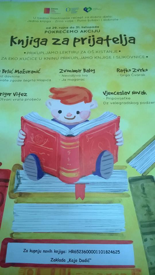 """Akcija """"Knjiga za prijatelja"""" Zaklade Kajo Dadić"""
