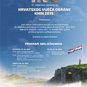 Program obilježavanja 27. obljetnice utemeljenja HVO-a