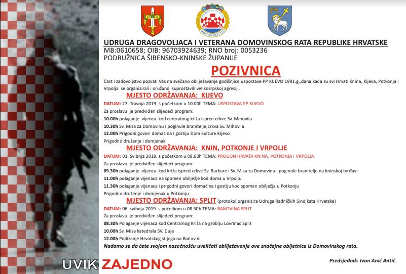 Pozivnica na svečano obilježavanje godišnjice uspostave PP Kijevo 1991. godine