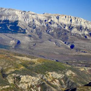 """Nacrt prijedloga Zakona o proglašavanju Parka prirode """"Dinara"""""""