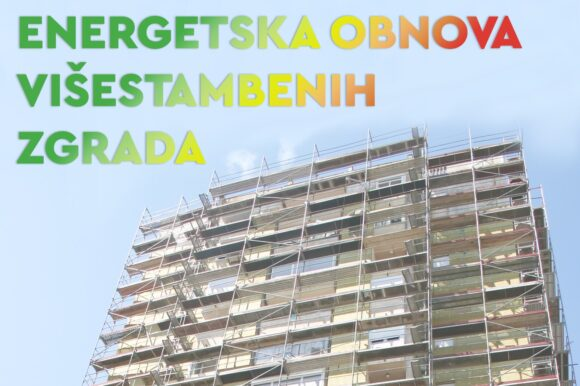 Javni poziv za sufinanciranje izrade projekata energetske obnove zgrada