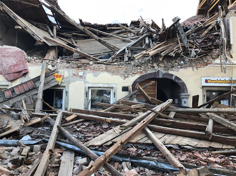 Pomoć područjima pogođenim potresom